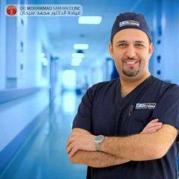 عيادة الدكتور محمد يحيى سرحان