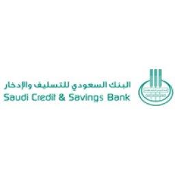 Saudi Credit & Saving Bank