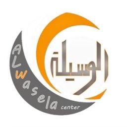 Al Waselh Cultural Center