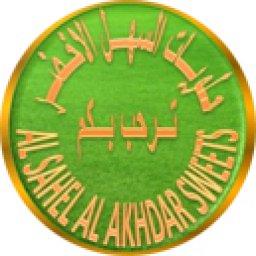 Al Sahel Al Akhdar Sweets