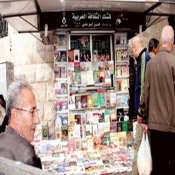 Arab culture Booth