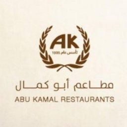 Abu Kamal Restaurant