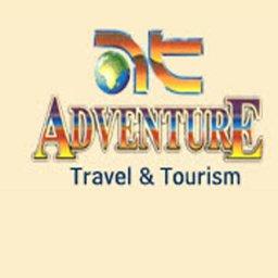 المغامرة للسياحة و السفر