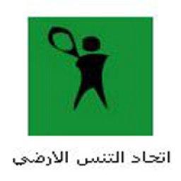 Jordan Tennis Federation