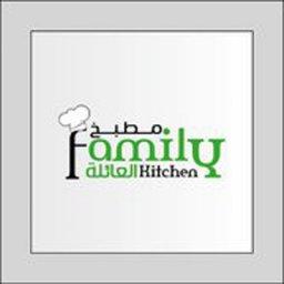 مطبخ العائلة