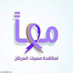 عيادة الدكتور نبيل محمد الناصر
