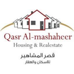 Qasr Al Mashaheer Housing And Real Estate