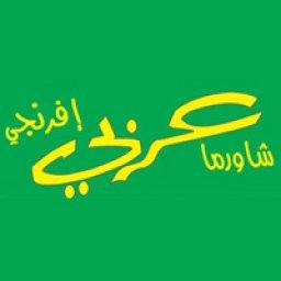 Shawarma Arabi Efranji