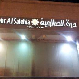 Duraht Al Salehia