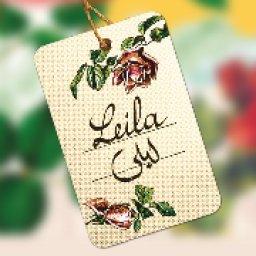 Leila Min Lebnen