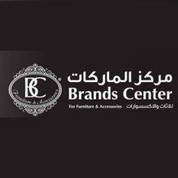 مركز الماركات للأثاث و الإكسسوارات