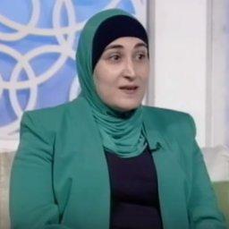 الدكتورة اسلام العواملة الحموري