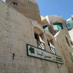 مسجد الإمام حسن البنا