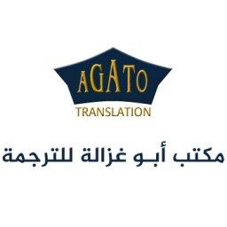 أبو غزالة للترجمة
