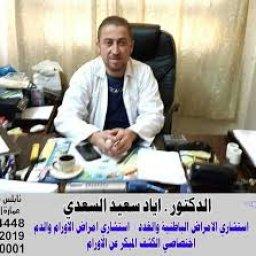 Dr. Eyad Al-Sa'ade