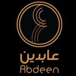 Abdeen Shops