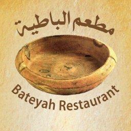 مطعم الباطية