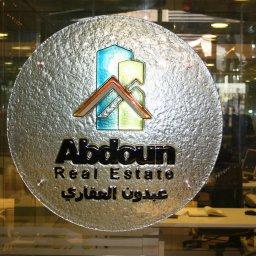 Abdoun Real Estate