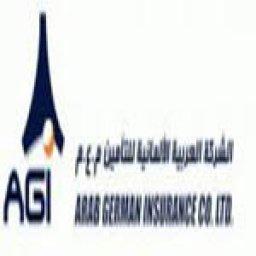 العربية الألمانية للتأمين