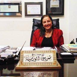 الدكتور نسرين أبو رميلة