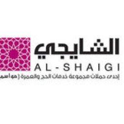 حملة مساعد علي الشايجي