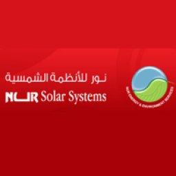 نور للأنظمة الشمسية