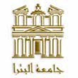 جامعة البتراء