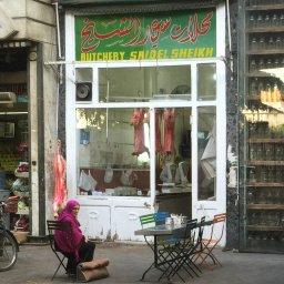 محلات سعيد الشيخ