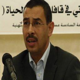 Dr. Jihad Al Ajlouni