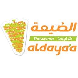 AlDaya'a Shawerma