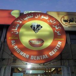 مركز الرضوان لطب وتقويم الأسنان