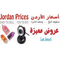 Jordan Prices