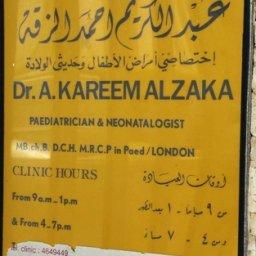 Dr. Abdel kareem Al Zaka