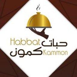 Habbat Kammon