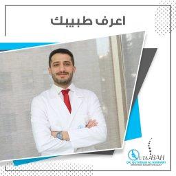 Dr. Qutaibah Nimrawi