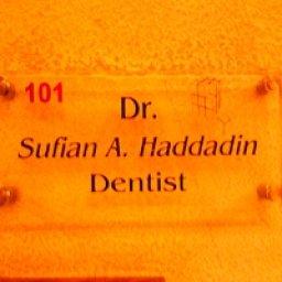 الدكتور سفيان حدادين