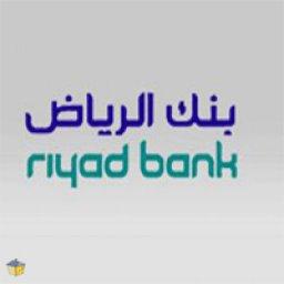 Al Riyad Bank Atm