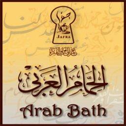 Jafra Bath