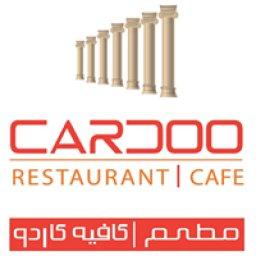 مطعم وكافية كاردو