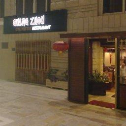 مطعم غوانج زو
