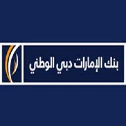Emirates NBD ATM