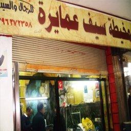 Saif Al Amaireh Tailor