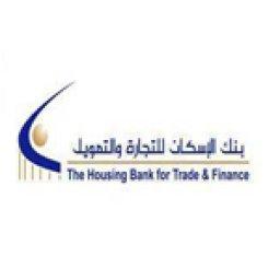 بنك الاسكان للتجارة والتمويل