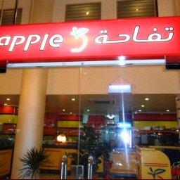 مطعم تفاحة