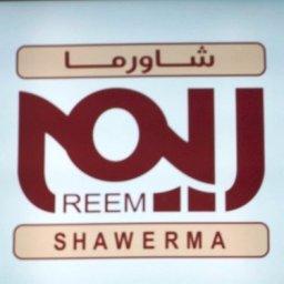 شاورما ريم