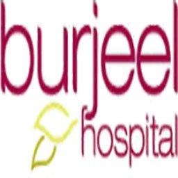 مستشفى برجيل