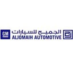 Al-Jomaih