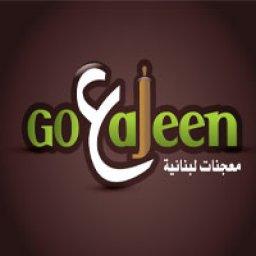 Go Ajeen