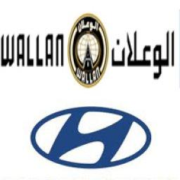 Wallan Hyundai Showroom