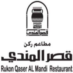 مطاعم ركن قصر المندي